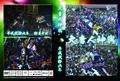平成26年 大唐人神輿 秋祭り DVD