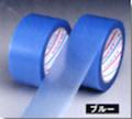 ダイヤテックス 微粘着養生テープ ブルー(Y-03-BL) 38mm×25m