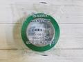 ダイヤテックス 塗装養生テープ  グリーン(Y-09-G) クリア(Y-09-CL) 50mm×25m