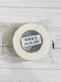 ダイヤテックス 鉄鋼養生テープ ホワイト(M-08-SW) 50mm×50m