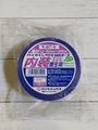 ダイヤテックス 内装養生テープ ゆかり(Y-07-V) 50mm×25m
