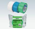 セキスイマスクライトテープ #730 緑 30㎜×25m