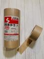 セキスイ クラフトテープ#500茶 50mm×50m