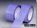 ダイヤテックス 内装養生テープ ゆかり(Y-07-V) 38mm×25m