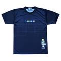 【AT9201】20%OFF チームファイブ バスケット Tシャツ 半袖