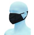 【送料無料】オンヨネAATH半導体繊維使用フェイスマスク★キャンセル不可★