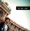 1st Mini Album 「Tea Time」
