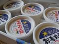 手作りアイスクリーム『星だより』 北海道内