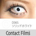 コンタクトフィルム ドクターカラコン パーティ&インパクト ソリッドホワイト 2枚