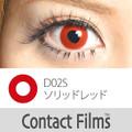 コンタクトフィルム ドクターカラコン パーティ&インパクト ソリッドレッド 2枚