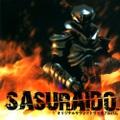 SASURAIDO オリジナルサウンドトラックアルバム
