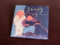 【うたかたり】法話ソング集 vol.1 小林啓子/天野こうゆう