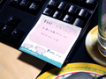 付箋タイプ伝言メモ 12冊セット