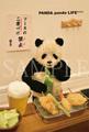 串カツ屋で一杯