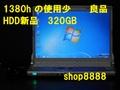 【HDD新品320GB 使用少】 CF-N9LWCKDS Core i5 2.66GH~3.20GH