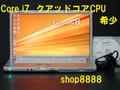 【クアッドコア i7-2675QM】 B10WWADR 4G 640GB 無線 Sマルチ