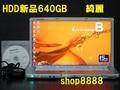 【新品HDD 640GB 綺麗!】 B10EWADR 1920x1.080 i5 4G 無線