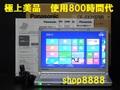 ☆極上美品 ☆SX3YEPBR office2013 Corei5-4200U 元箱・取説