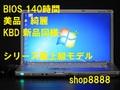 【140時間 美品・綺麗 最上級モデル】 B10EWCYS 無線