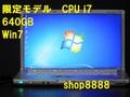 【限定モデル】 Core i7 B10BWJYS 640G Full HD 無線 Sマルチ