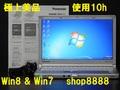 ☆極上美品 10h ☆ Win8 & Win7 SX3EDHCS Corei5-4300U 取説