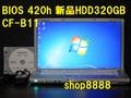 【使用わずか BIOS 420h 綺麗!】 B11JWCYS 4G 320G  無線