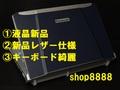 【液晶新品 綺麗! 】 F10AWHDS Core i5 4GB 320G 無線 Win7