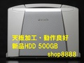 【天板加工済 HDD新品500G】 F10AWHDS Core i5 4GB 無線 Win7