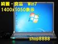 ☆綺麗・良品 Y9JWQAPS Win7 1400x1050表示 2G 250G 無線
