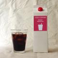 リキッドアイスコーヒー(3本)