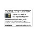 This USB Card is The Digital Magazine