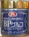BPグルコ 200g