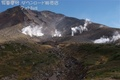 北海道の最高峰 旭岳(2291m)