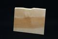 筆文字で書いた天然木サンクスボードNo.5 水目桜の天然木