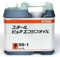 高性能2サイクルエンジンオイル50.:1 4L 0859