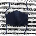 シンプルマスク(紺)