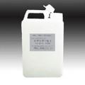 トマッターNo.1/2Lボトル (プロ仕様)
