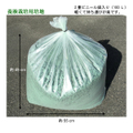 アクアフォーム(粒粉ミックス)100L