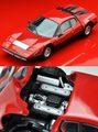 TLV-NEO247 フェラーリ 365GT4BB(赤/黒)