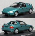 940191930 ホンダ CR-X デルソル 1992(グリーンメタリック)