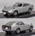 S7750 日産フェアレディ Z432 1970(シルバー)