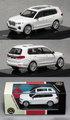 PA-55192 BMW X7(ホワイト)