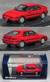 HS271RE マツダ ファミリア アスティナ 1500 DOHC 1992(ブレイズレッド)