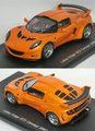 S1232 ロータス エキシージ GT3コンセプト(オレンジM)