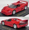 FER012 フェラーリ F50 1995(レッド)