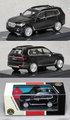 PA-55191 BMW X7(ブラック)