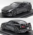 HS189BK 日産GT-R Pure edition 2017(メテオフレークブラックパール)