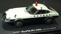 22335 フェアレディ240ZG「神奈川県警パトカー」