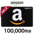 [まとめ買い特典]Amazonギフト券(コード) (100,000円)+3,000円分プレゼント