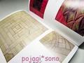 Pojagi*Sesttam ポジャギ作品展 図録